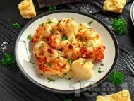 Печен карфиол с пармезан и чесън за гарнитура